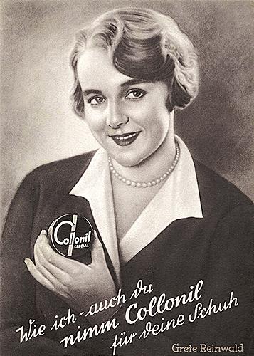 当時の販促ポスター